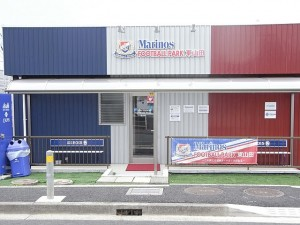 マリノス事務所