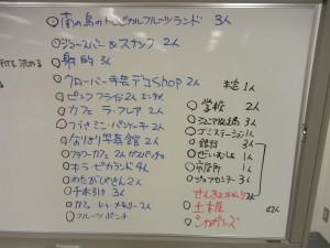 2013-03-10+031