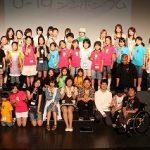 横浜赤レンガ倉庫で「U-19シンポジウム」を開催!!